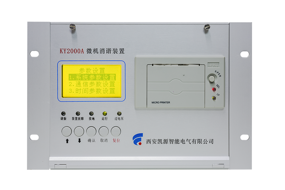 KY2000A微機消諧裝置