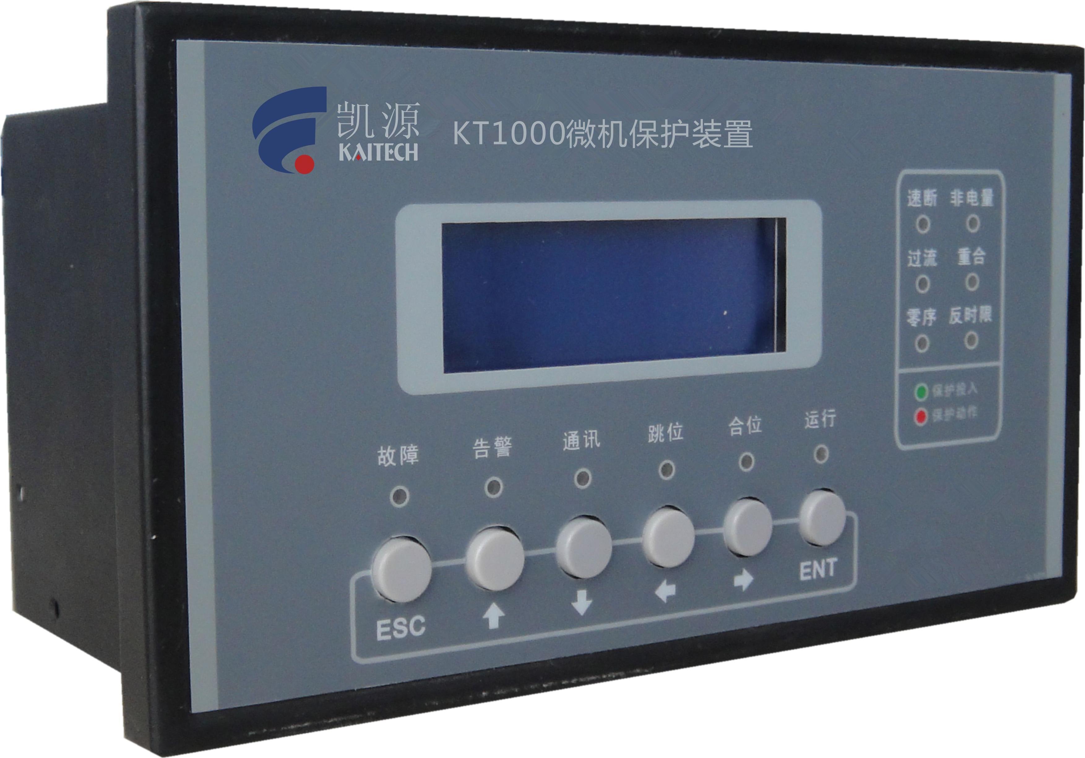 KT1120線路保護裝置