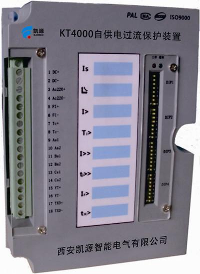 KT4000環網柜無源保護裝置