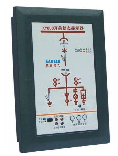 KY800開關狀態顯示器