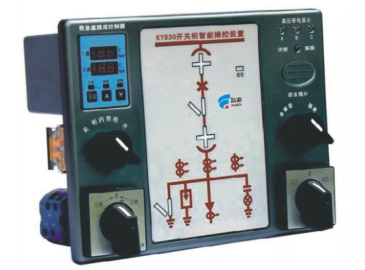 KY830智能操控裝置