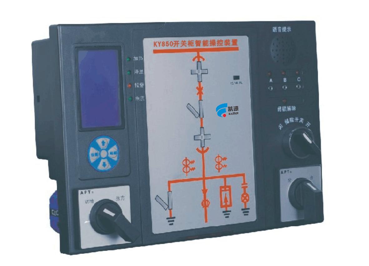 KY850智能操控裝置