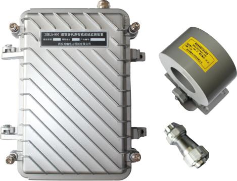 KY500Q風電場避雷器在線監測裝置
